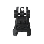 IMI Defense TRS – Tactical Rear Polymer Flip Up Sight - Black